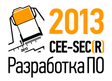 Конференция CEE-SECR 2013