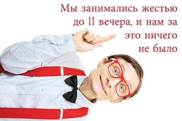 nerd3