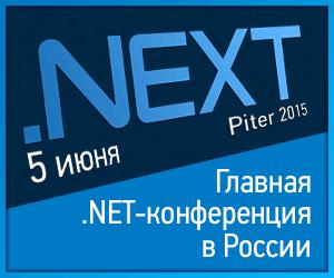 Next_banner_300_250