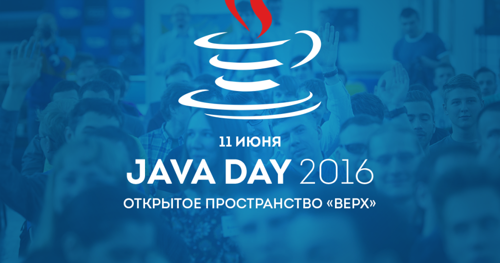 javadayby